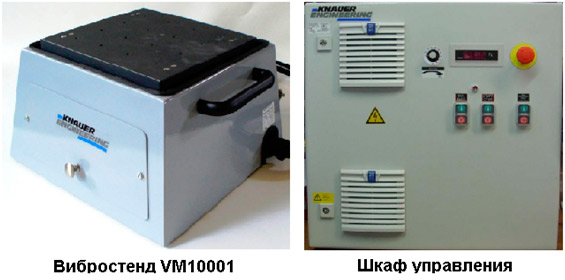 VIBROTEST - VM10001 / MINI (Серия VM)